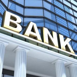 Банки Мезени