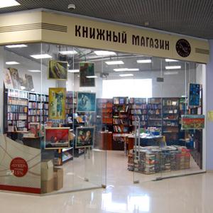 Книжные магазины Мезени