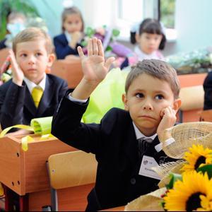 Школы Мезени