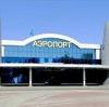 Аэропорты в Мезени