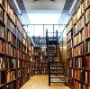 Библиотеки в Мезени