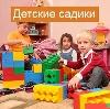 Детские сады в Мезени