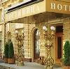 Гостиницы в Мезени