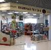 Книжные магазины в Мезени