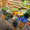 Магазины продуктов в Мезени
