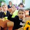 Школы в Мезени