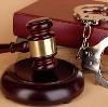 Суды в Мезени