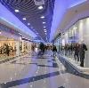 Торговые центры в Мезени
